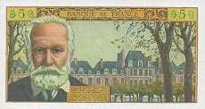 Франция: 5 новых франков 1959-66 г.