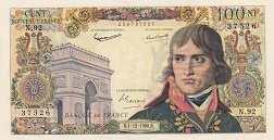 Франция: 100 новых франков 1959-64 г.