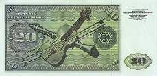 ФРГ: 20 марок 1960 г.