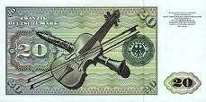 ФРГ: 20 марок 1970 г.