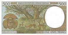 Габон: 500 франков CFA-BEAC (1993-2000 г.)