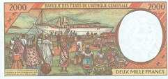 Габон: 2000 франков CFA-BEAC (1993-2002 г.)