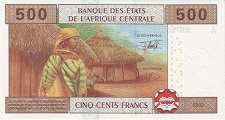 Габон: 500 франков CFA-BEAC 2002 г.