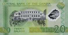 Гамбия: 20 даласи 2014 г. (юбилейная)