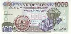 Гана: 1000 седи 1996-2003 г.