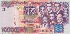 Гана: 10000 седи 2002-2006 г.