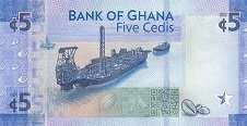 Гана: 5 седи 2017 г. (юбилейная)