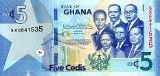 Гана: 5 седи 2019 г.
