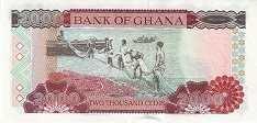 Гана: 2000 седи 1996-2006 г.