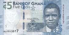 Гана: 5 седи 2017 г.