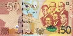 Гана: 50 седи 2012-17 г.