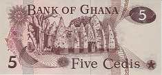 Гана: 5 седи 1977 г.