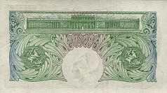 Англия: 1 фунт (1948-60 г.)