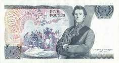 Англия: 5 фунтов (1971-91 г.)