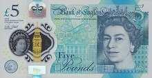 Англия: 5 фунтов 2015 г.