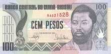 Гвинея-Бисау: 100 песо 1990 г.