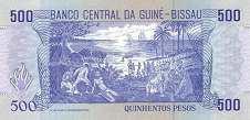 Гвинея-Бисау: 500 песо 1990 г.