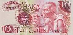 Гана: 10 седи 1978 г.