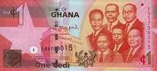 Гана: 1 седи 2007-17 г.