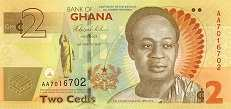 Гана: 2 седи 2010-17 г.