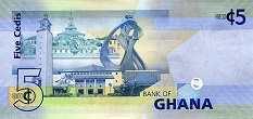 Гана: 5 седи 2007-15 г.