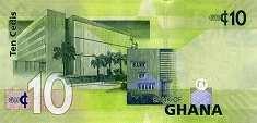 Гана: 10 седи 2007-17 г.