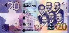 Гана: 20 седи 2007-17 г.