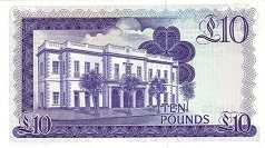 Гибралтар: 10 фунтов 1986 г.