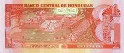 Гондурас: 1 лемпира 2012-14 г.