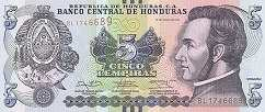 Гондурас: 5 лемпир 2012-14 г.