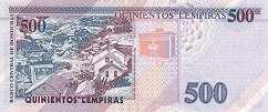 Гондурас: 500 лемпир 2012-14 г.
