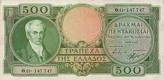Греция: 500 драхм (1944 г.)