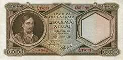 Греция: 1000 драхм (1944 г.)