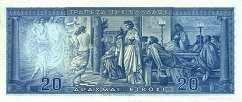 Греция: 20 драхм 1955 г.