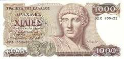 Греция: 1000 драхм 1987 г.