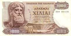 Греция: 1000 драхм 1970 г.