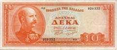 Греция: 10 драхм 1954 г.