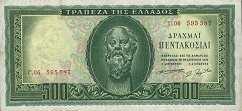 Греция: 500 драхм 1955 г.
