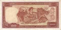 Греция: 1000 драхм 1956 г.