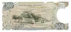 Греция: 500 драхм 1983 г.