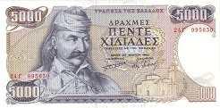 Греция: 5000 драхм 1984 г.