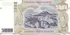 Греция: 5000 драхм 1997 г.