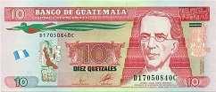Гватемала: 10 кетсалей 2010-16 г.