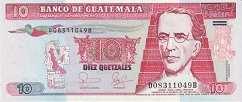 Гватемала: 10 кетсалей 2006-07 г.