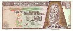 Гватемала: 0,50 кетсаля 1998 г.
