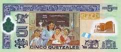 Гватемала: 5 кетсалей 2010-13 г.