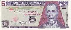 Гватемала: 5 кетсалей 2003-07 г.