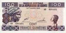 Гвинея: 100 франков 2012 г.
