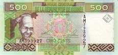 Гвинея: 500 франков 2006 г.