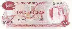 Гайана: 1 доллар (1966 г.)